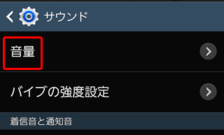 20140901r23