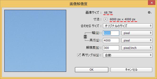 20140907r48