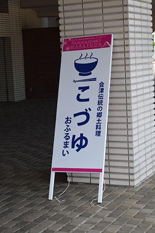 20141005r13