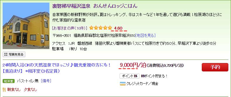 20141014r05