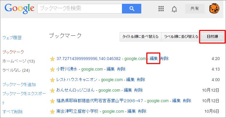 20141014r09