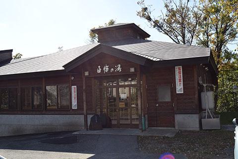 20141019r07