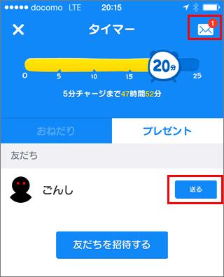 20141019r45
