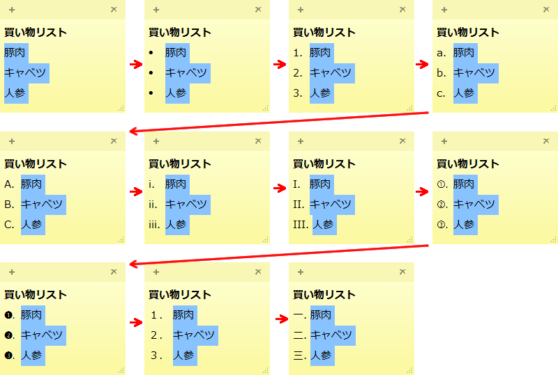 20141019r65