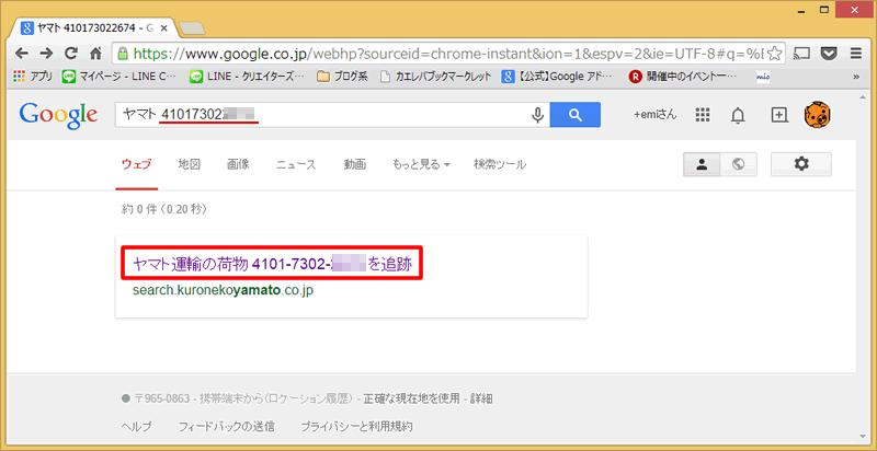 20141019r76
