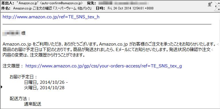 20141019r78