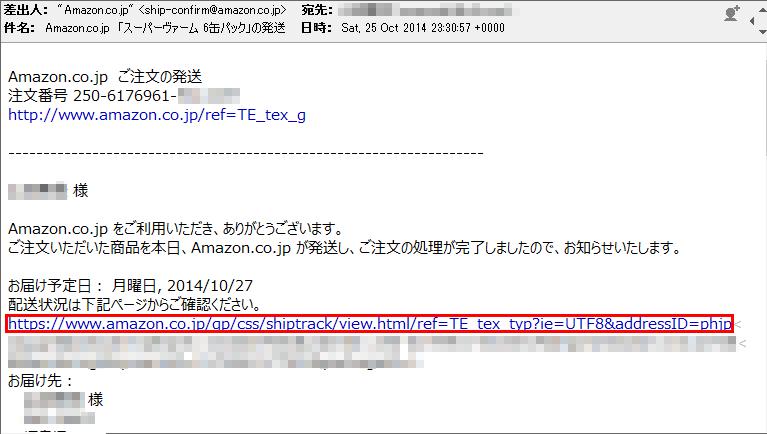 20141019r79