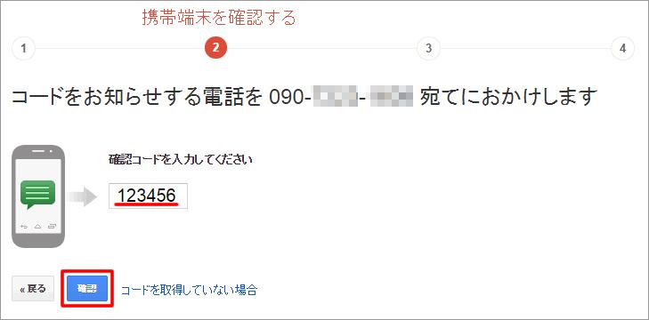 20141019r80