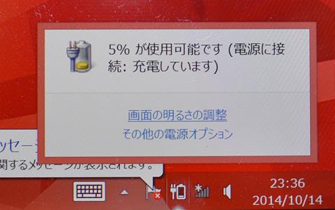 20141028r03