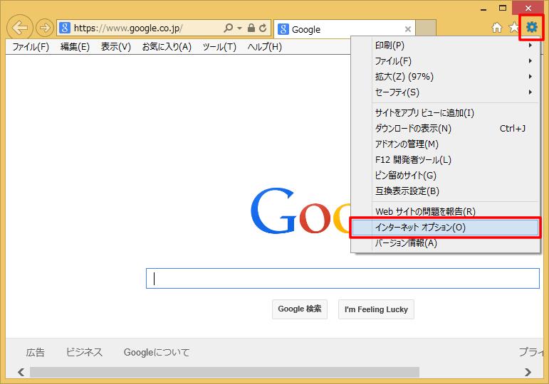 20141028r34