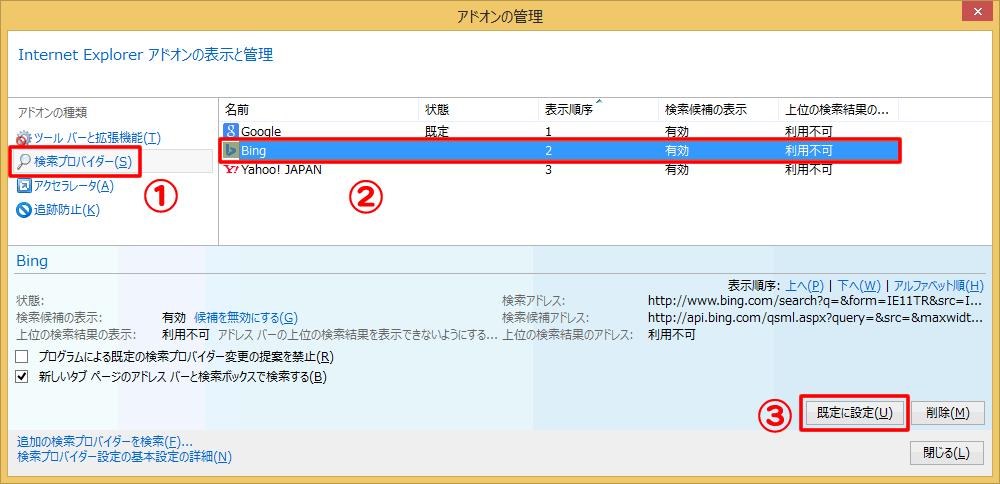 20141028r36
