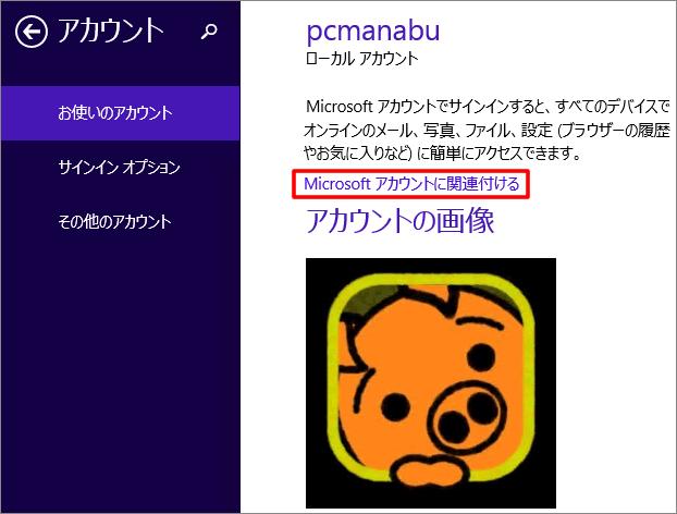 20141028r39
