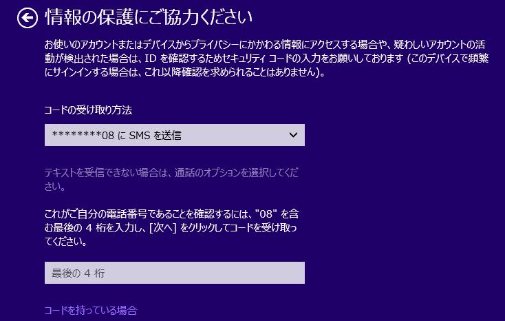20141028r40