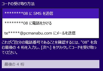 20141028r41