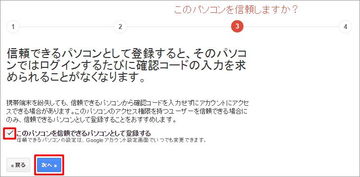 20141028r47