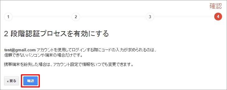 20141028r48
