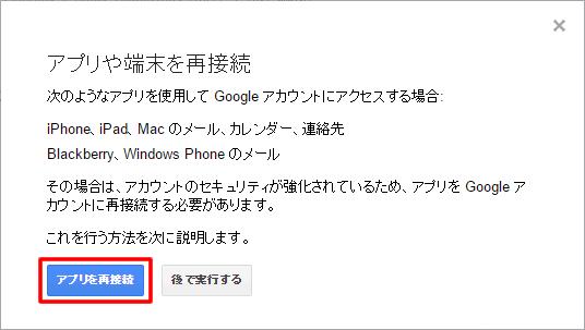 20141028r50