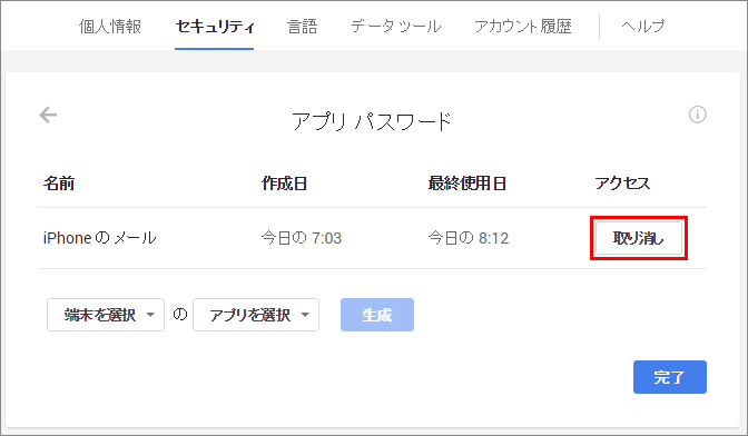 20141102r31
