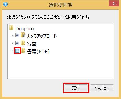 20141102r35