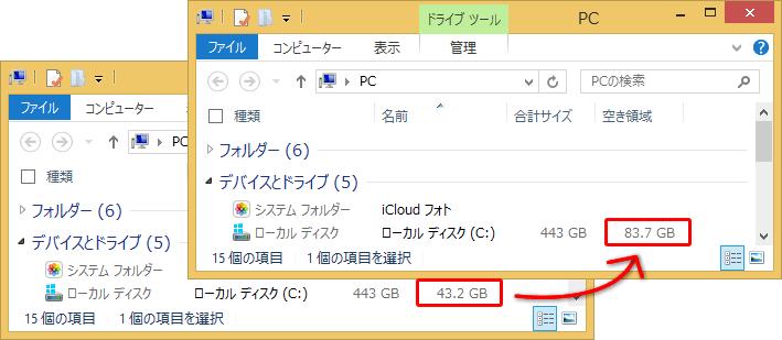 20141102r38
