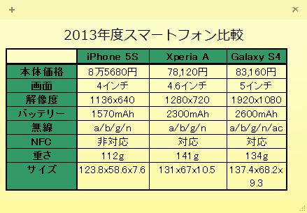 20141102r39