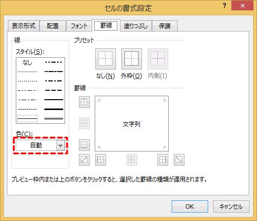 20141102r45