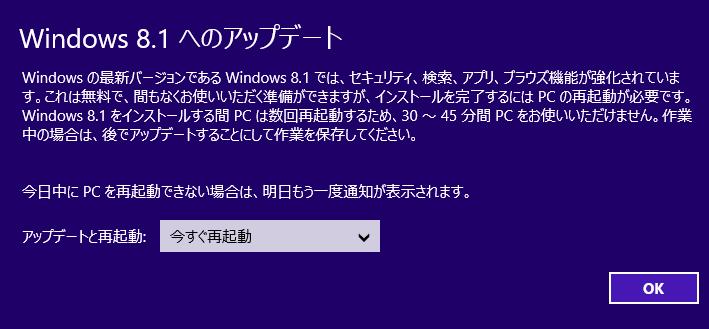 20141106r00