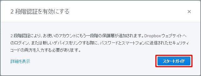 20141111r03