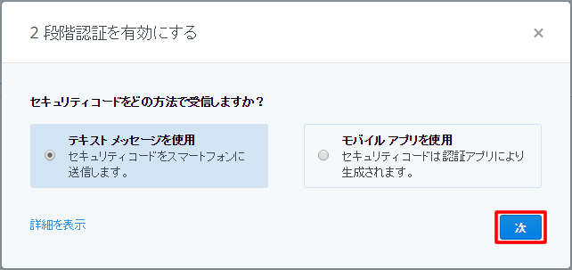 20141111r05
