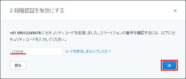 20141111r07