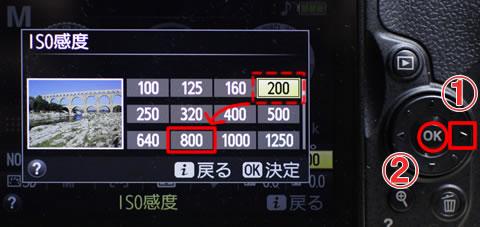20141116r10