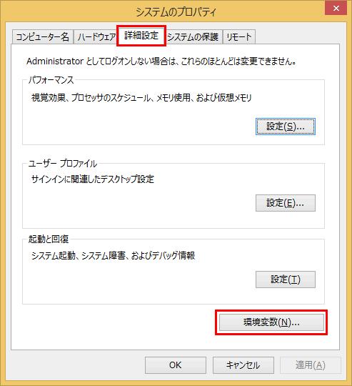 20141116r40