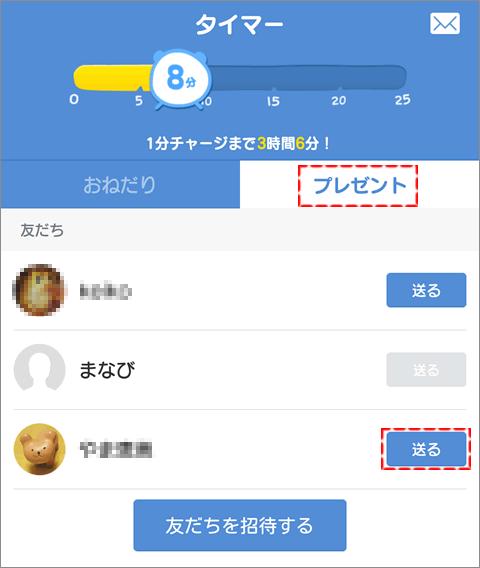 20141127r54
