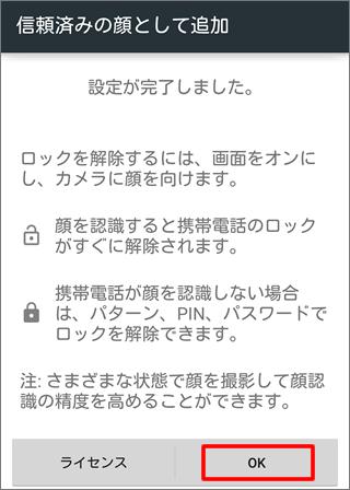 20141209r16