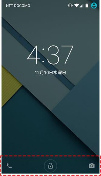 20141209r22