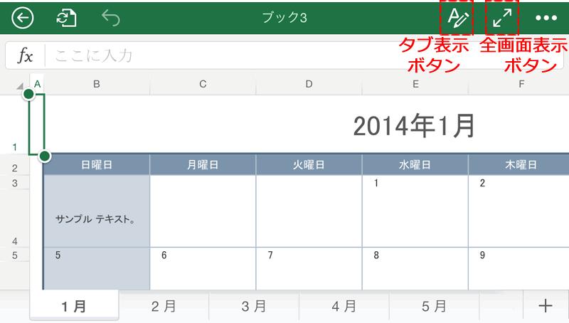 20141209r53