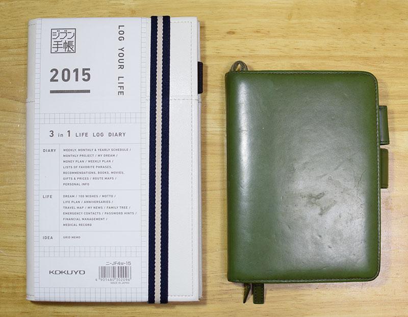 20141209r56