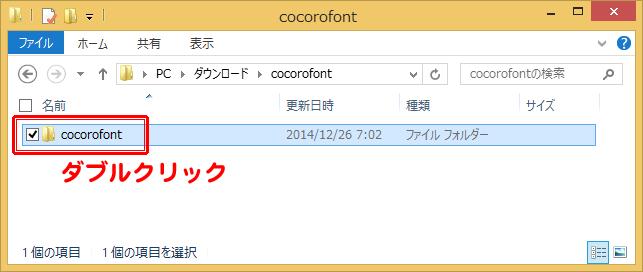 20141215r21