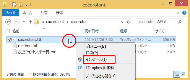 20141215r22