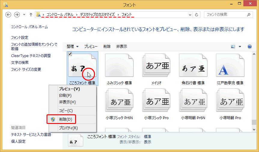 20141215r26