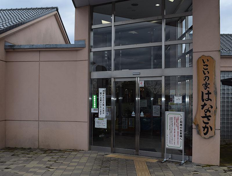 20141217r69