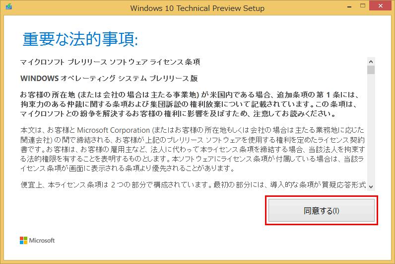 20150131r103