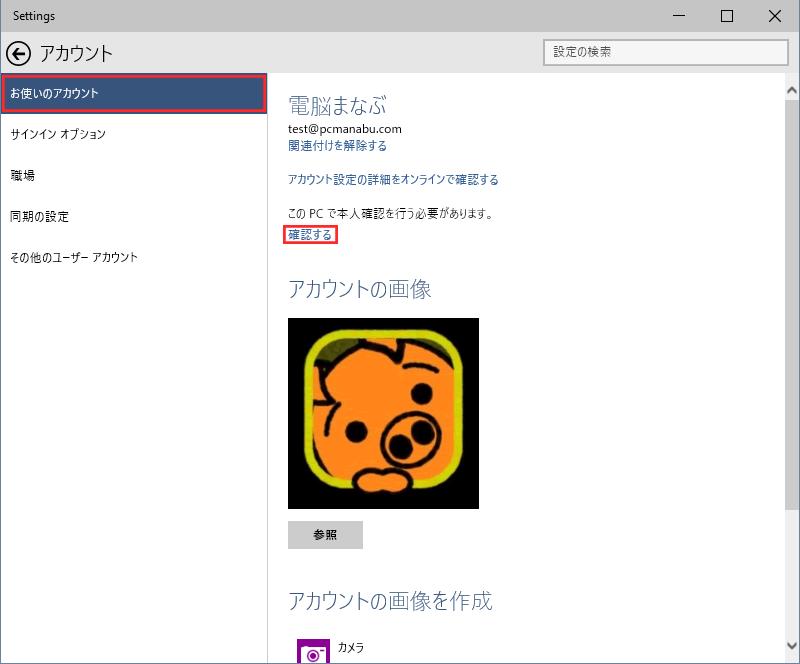 20150202r26