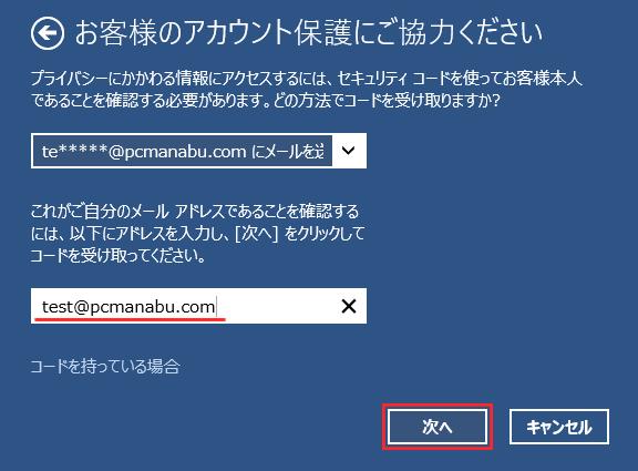 20150202r27