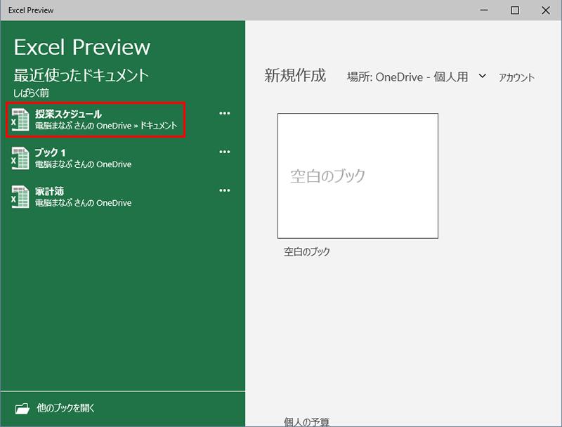 20150202r58
