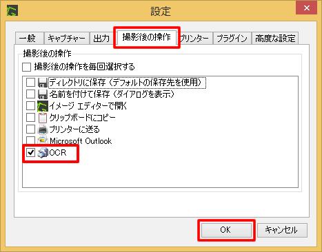 20150208r101