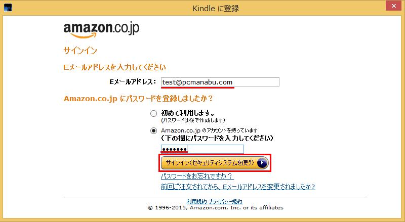 20150208r47
