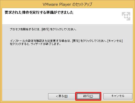 20150208r78
