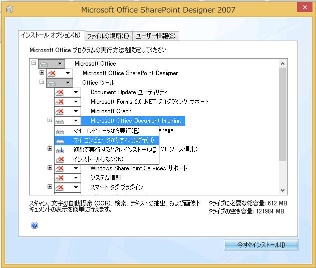 20150208r97