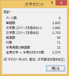 20150217r07